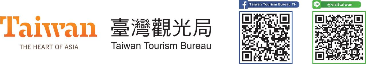 Taiwan-The-Heart-of-Asia-Taiwan-Tourism